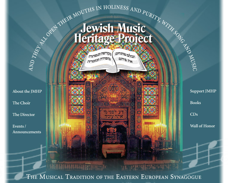 The Jewish Music Heritage Project